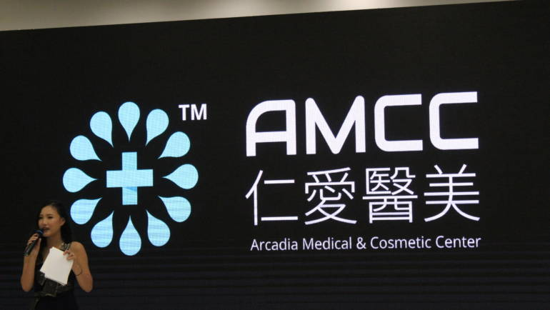 Welcoming AMCC to the Arcadia community