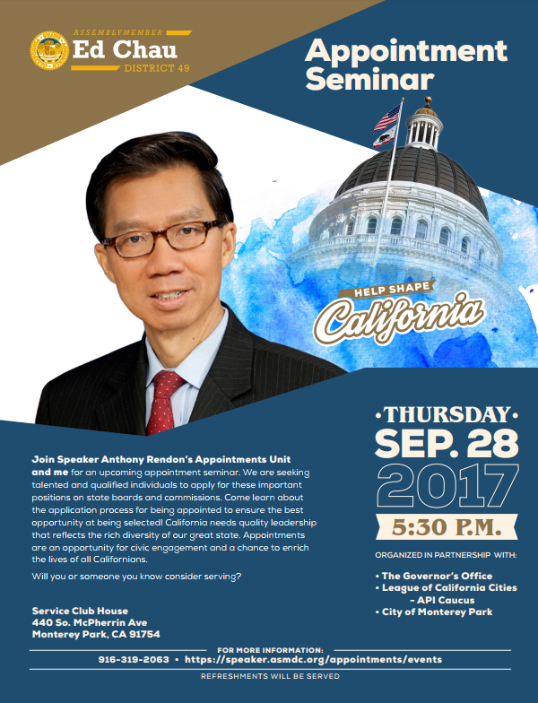 Assemblymember Ed Chau Appointment Seminar