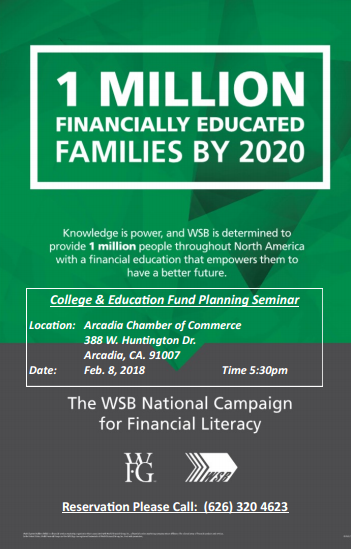 College and Education Fund Planning Seminar