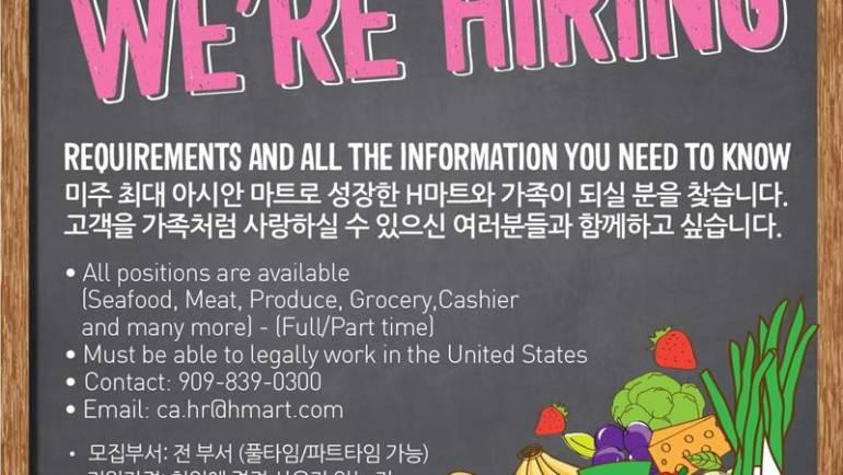 H Mart Arcadia is hiring