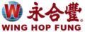 Wing Hop Fung