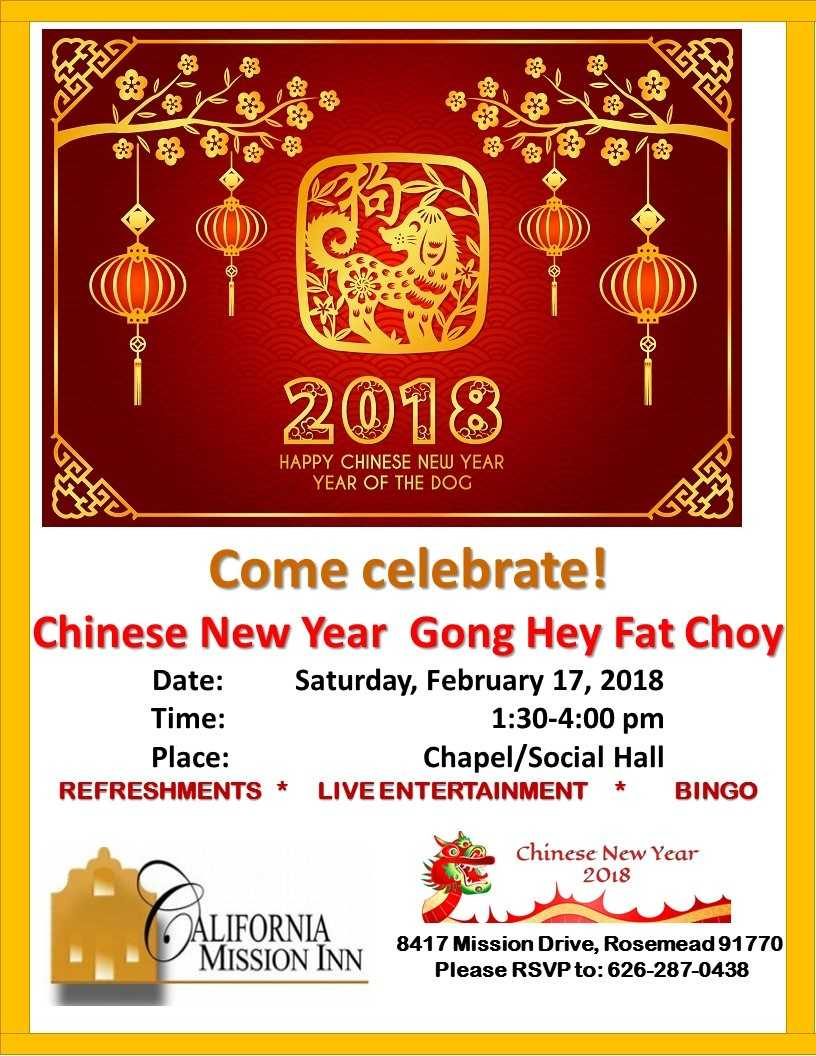 arcadia chamber of commerce the connection to the business community date chinese new year - Whens Chinese New Year