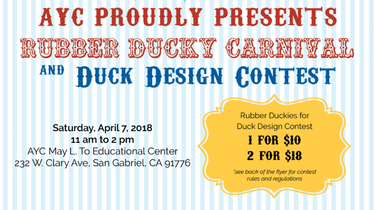AYC presents Rubber Ducky Contest