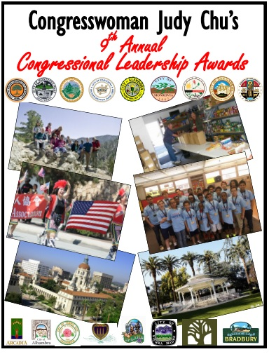 Congresswoman Judy Chu Congressional Leadership Awards