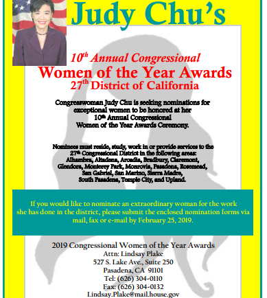 Congresswoman Judy Chu's Women of the Year Awards