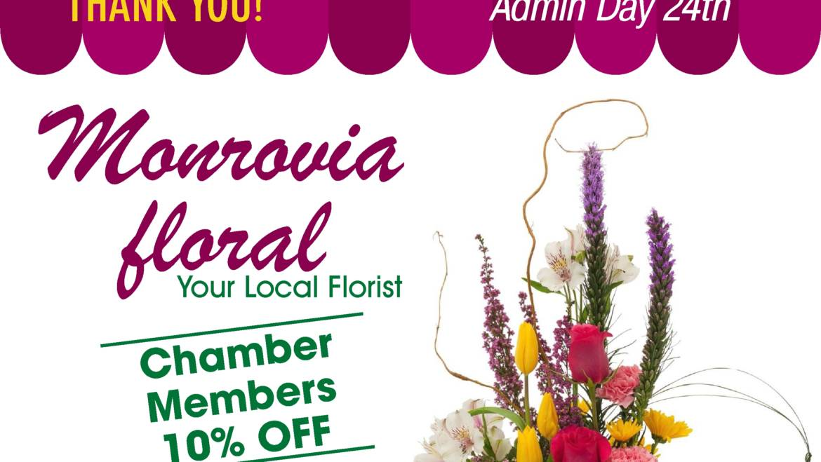 Send Flowers for Administrative Professionals Week from Monrovia Floral