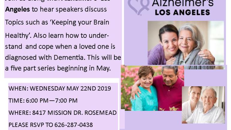 California Mission Inn Free Alzheimer's Seminar