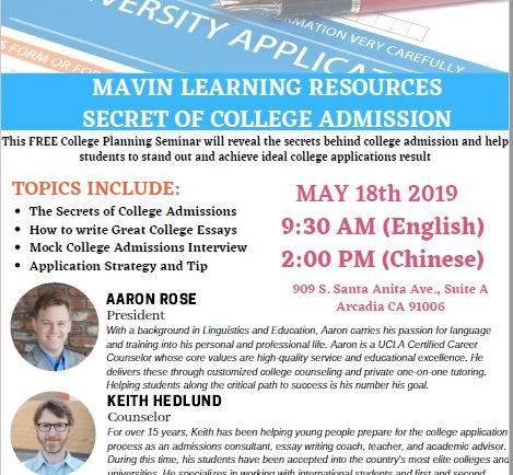 Maving Learning Secrets of College Admissions Seminar
